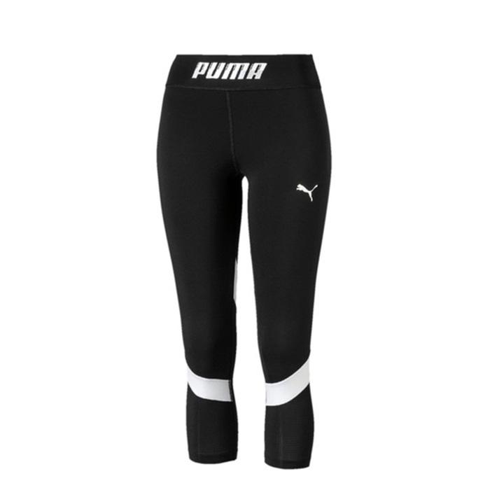 Puma Active Sports Leggings (Tränings-tights) JR
