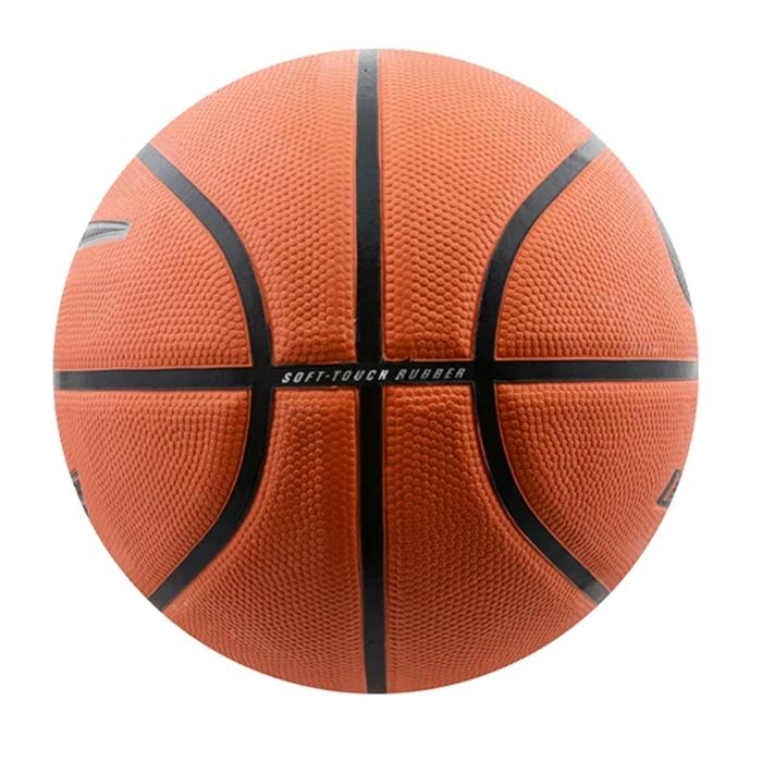 Nike Dominate 8P Basketboll