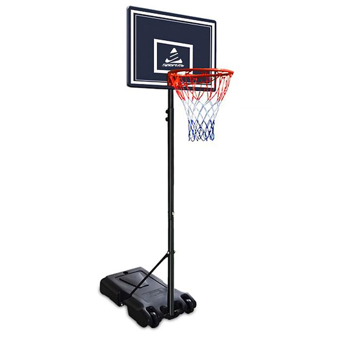 Sportme Basketkorg med Stativ