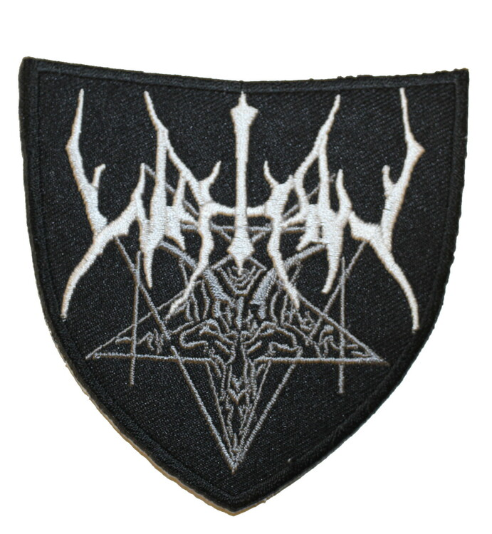 Watain shield