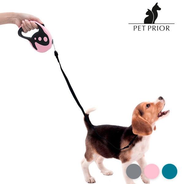 utdragbart-hundkoppel-5-m