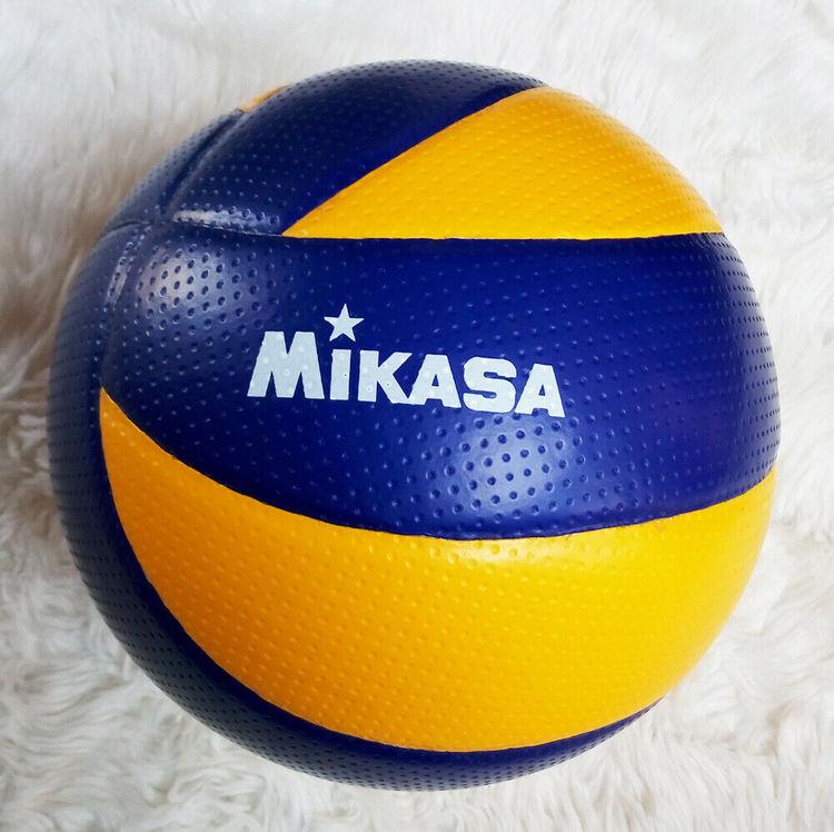 Mikasa MVA 200 Volleyboll