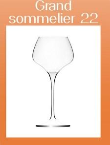 Vinglas Grand Sommelier  från Lehmann 22 cl