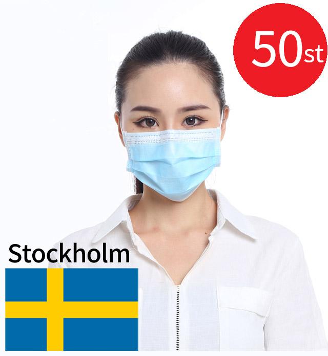 100 st | Kirurgiskt Munskydd | Typ IIR 50-pack | Påsk | 3-lager | BFE >98%