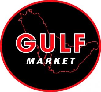 Gulf Market